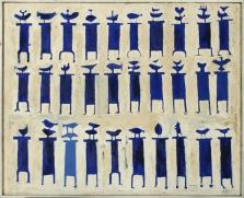 Iranian artist modern art Parviz Tanavoli Blue Poet of Iran, 1964