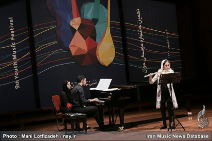 Youth Music Festival Iran Tehran 23