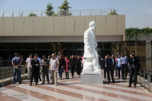 7th International Sculpture Symposium (2015) - Tehran, Iran - Milad Tower - 02
