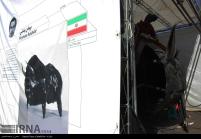 7th International Sculpture Symposium (2015) - Tehran, Iran - Milad Tower - 32