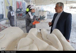 7th International Sculpture Symposium (2015) - Tehran, Iran - Milad Tower - 61
