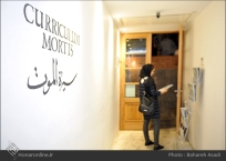 Golshiri, Barbad - 2015 - Curriculum Mortis - Aaran Gallery in Tehran, Iran - 00