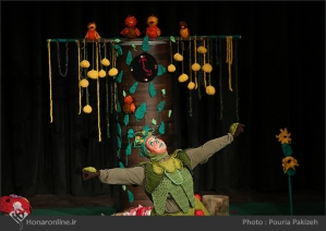 International Theater Festival for Children and Youth 2015 in Hamedan, Iran 00