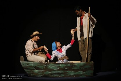 International Theater Festival for Children and Youth 2015 in Hamedan, Iran 14