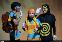 International Theater Festival for Children and Youth 2015 in Hamedan, Iran 32