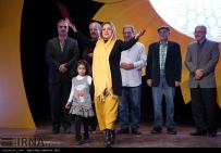International Theater Festival for Children and Youth 2015 in Hamedan, Iran 85