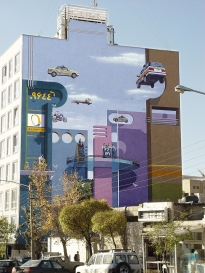 Mehdi Ghadyanloo - 2006 - Street art illusions - Car Guaranty Co - 00