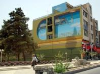 Mehdi Ghadyanloo - 2007 - Street art illusions - Life Locomotive - 00