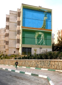 Mehdi Ghadyanloo - 2007 - Street art illusions - Stories of Grandfather - 00