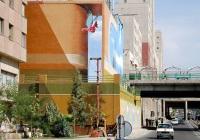 Mehdi Ghadyanloo - 2007 - Street art illusions - Travel Inside - 01