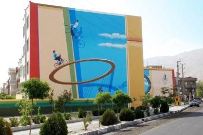 Mehdi Ghadyanloo - 2008 - Street art illusions - When I Was a Child - 01