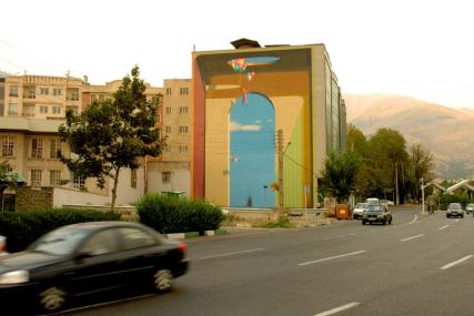 Mehdi Ghadyanloo - 2009 - Street art illusions - Impossible is Nothing - 00