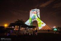 Tehran, Iran - Azadi Tower - Gate of Words by Phillip Geist 03