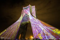 Tehran, Iran - Azadi Tower - Gate of Words by Phillip Geist 06