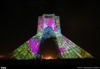 Tehran, Iran - Azadi Tower - Gate of Words by Phillip Geist 10