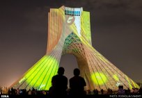 Tehran, Iran - Azadi Tower - Gate of Words by Phillip Geist 11