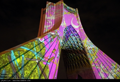 Tehran, Iran - Azadi Tower - Gate of Words by Phillip Geist 16