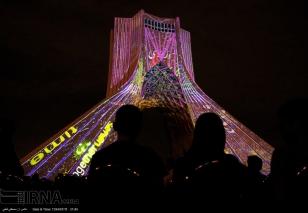 Tehran, Iran - Azadi Tower - Gate of Words by Phillip Geist 18