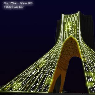 Tehran, Iran - Azadi Tower - Gate of Words by Phillip Geist 22