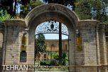Tehran, Iran - Glassware & Ceramic Museum of Iran 33