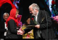 32nd Tehran Short Film Festival, Iran - 2015 - 08