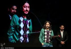 32nd Tehran Short Film Festival, Iran - 2015 - 12