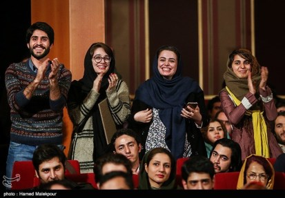 32nd Tehran Short Film Festival, Iran - 2015 - 16