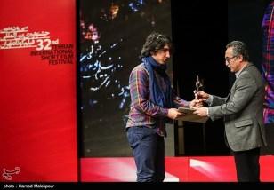 32nd Tehran Short Film Festival, Iran - 2015 - 17