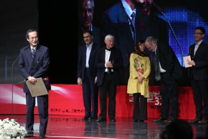 32nd Tehran Short Film Festival, Iran - 2015 - 18