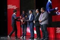 32nd Tehran Short Film Festival, Iran - 2015 - 19