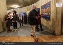 8th Haft Negah (Seven Views) - Iranian expo at Niavaran Cultural Complex, organized by the Aria, Elaheh, Dey, Golestan, Haft Samar, Vaali and Mah-e Mehr galleries - 00