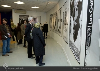 Commemoration of Iranian artist Morteza Momayez with French Graphic Designer Michel Bouvet 27