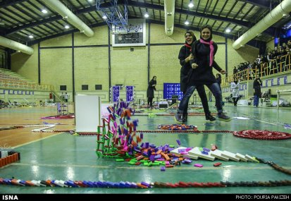 Domino competitions in Hamedan, Iran (2015) 04