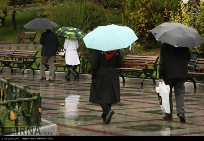 Tehran, Iran - Autumn nature - 33