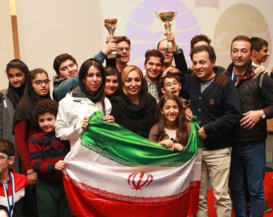 World Youth and Cadets Championship 2015 in Greece 21 - Team Iran