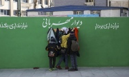 Walls of Kindness in Iran - 02