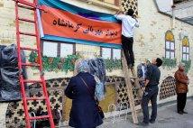 Walls of Kindness in Iran - 16 - Kermanshah