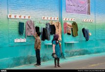 Walls of Kindness in Iran - 18 - Birjand in South Khorasan Province