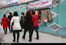 Walls of Kindness in Iran - 20 - Arak in Markazi Province