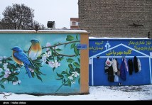 Walls of Kindness in Iran - 21 - Arak in Markazi Province