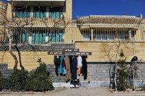 Walls of Kindness in Iran - 25 - Isfahan and Shahrud (Semnan Province)