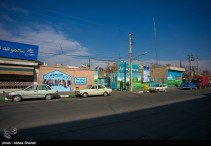 Walls of Kindness in Iran - 26 - Isfahan