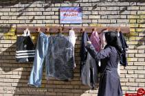 Walls of Kindness in Iran - 27
