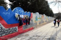 Walls of Kindness in Iran – 33 – Khorramabad