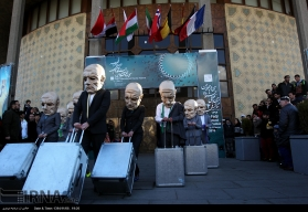 34th Fajr International Theater Festival in Iran - Peregrinus - Poland