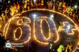 Earth Hour 2016 in Rasht, Iran - Photo credit: Photo credit: Pouya Bazargard / Gilnegah.ir