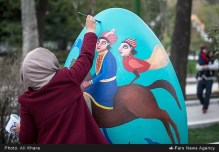 Tehran, Iran - Baharestan - Urban art event to welcome spring - 2016 (1394-1395) - 026