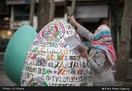 Tehran, Iran - Baharestan - Urban art event to welcome spring - 2016 (1394-1395) - 045