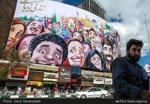 """Baharestan"" - Urban art event to welcome spring in Tehran, Iran - Photo credit: Omid Vahabzadeh / Fars News Agency"