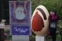 Tehran, Iran - Baharestan - Urban art event to welcome spring - 2016 (1394-1395) - 282